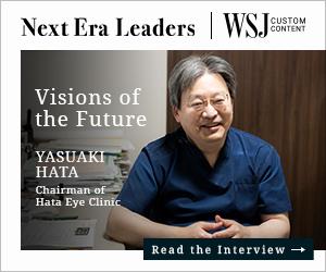 次世代のリーダーを紹介するNEXT ERA LEADERS×WSJにて畑理事⻑が掲載されました。